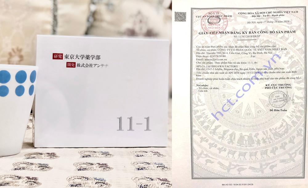 Men Vi Sinh Tiêu Hóa 11 – 1 Cao Cấp Nhật Bản