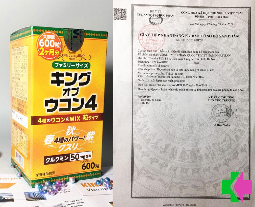 Viên Nghệ King Of Ukon 4   Viên Uống Dạ Dày Từ Nhật Bản